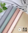 【40張】鮮花包花紙內襯紙雪梨紙花束蛋糕韓式包裝紙【君來佳選】