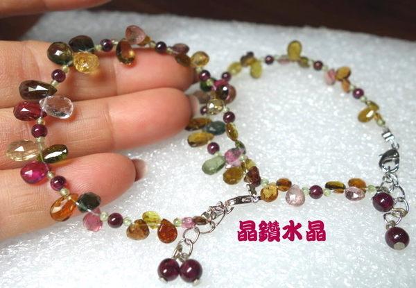 『晶鑽水晶』碧璽手鍊 鑽石切割角度 幸運草型~搭配紅石榴橄欖石-禮物*附禮盒