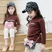 女童包包 兒童包包韓版女童斜挎包時尚公主單肩包小女孩可愛鏈條小包包配飾 polygirl