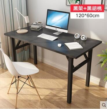 電腦桌台式簡易可摺疊桌子寫字桌臥室學生書桌簡約現代家用小桌子 ATF 夏季狂歡