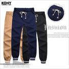 KONY【SS9590】《韓版素色款縮口...