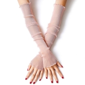 防曬手套 冰樉袖套防曬女手套男士袖子擋紫外線蕾絲薄冰絲護臂手臂套袖夏季