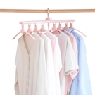 【快樂購】塑料衣架折疊衣架升降衣架搭檔可...