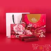 新款中秋節禮盒奶黃流星月餅盒包裝盒禮品空盒6粒裝高檔手提創意【聚可愛】