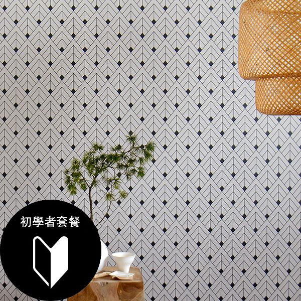 幾何形 亞洲風格  rasch(德國壁紙) 2020/403305、403329+施工道具套餐