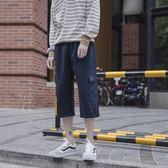 夏季新款男士港風休閒七分褲正韓潮流學生寬鬆百搭工裝短褲子