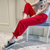 燈籠褲 冰絲休閒褲女夏季2020新款韓版薄款寬鬆女褲子高腰顯瘦燈籠褲子潮