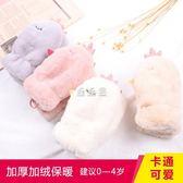 兒童手套冬女孩男孩寶寶1-3歲卡通可愛韓版加絨加厚保暖連指掛脖