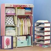 衣柜簡易布衣柜鋼管加粗加固布藝簡約現代兒童經濟型雙人折疊組裝 英雄聯盟igo