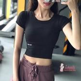 運動短袖女 鏤空美背速幹t恤薄款緊身運動上衣彈力顯瘦跑步瑜珈短袖 3色