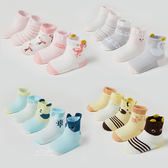 春夏清新透氣印花襪 5雙組 襪子 童襪