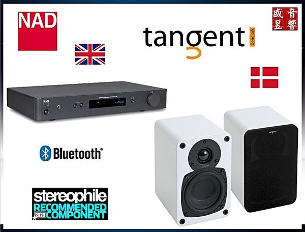 現貨秒出 ~ 英國 NAD C328 綜合擴大機 + 丹麥 Tangent EVO E4 喇叭 ~ 公司貨