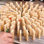 木質早教兒童動物形狀積木益智
