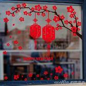 新年商場櫥窗玻璃門貼紙春節店鋪氣氛窗花元旦貼畫燈籠裝飾墻貼紙qm 美芭