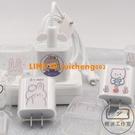 蘋果20W/18W充電器頭硅膠套iphone12數據線保護套ipad8繞線器【輕派工作室】