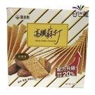 -促銷-掬水軒高纖蘇打-新纖薯 (150g/盒)*3盒【合迷雅好物超級商城】