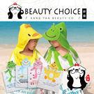 【妍選】超可愛卡通兒童浴袍浴衣浴裙斗篷睡袍動物造型浴巾
