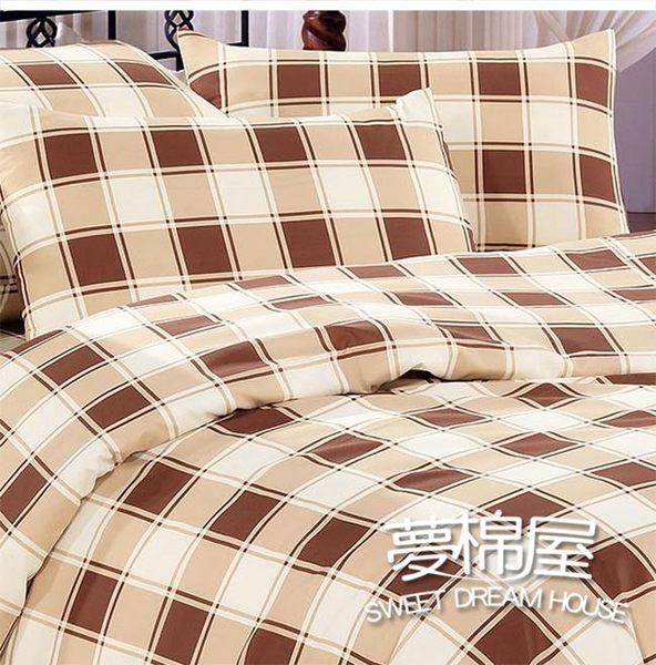 夢棉屋 超細纖維 雙人加大床包 ***單件含枕套x2 簡約-咖 枕頭/涼被/民 宿/宿舍/學生套房/日租