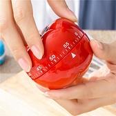 現貨 計時器計時器時間管理提醒器學生兒童做題作業刷牙桌面機械可愛番茄鐘【2021鉅惠】