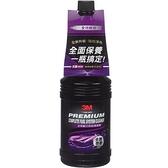3M專業級全效動力系統清潔劑【愛買】