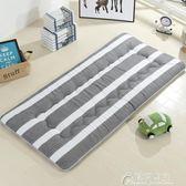 夏季床墊床褥子0.9m學生宿舍單人可折疊1.0m墊被寢室上下鋪1.2米花間公主igo