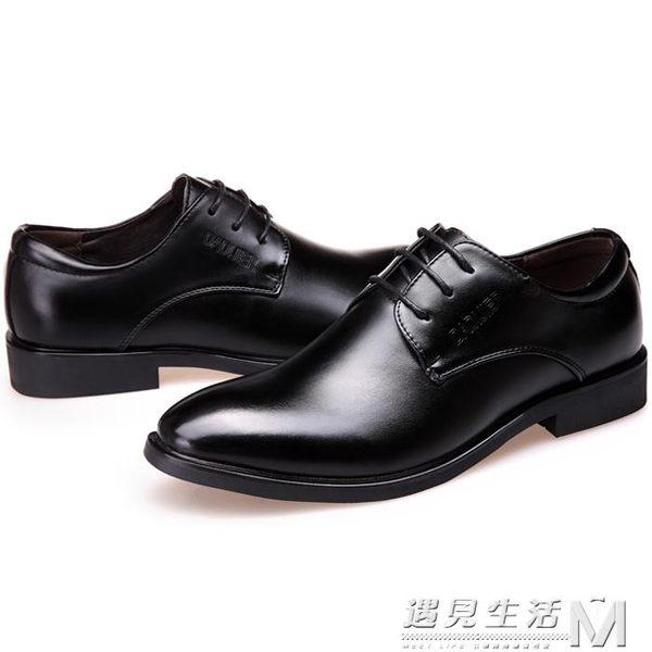 商務正裝內增高皮鞋男8cm 夏季英倫尖頭男鞋韓版休閒新郎婚鞋透氣 遇見生活