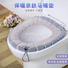 馬桶坐墊馬桶坐墊家用坐便套通用型加厚馬桶套圈坐便器墊四季可用可水洗