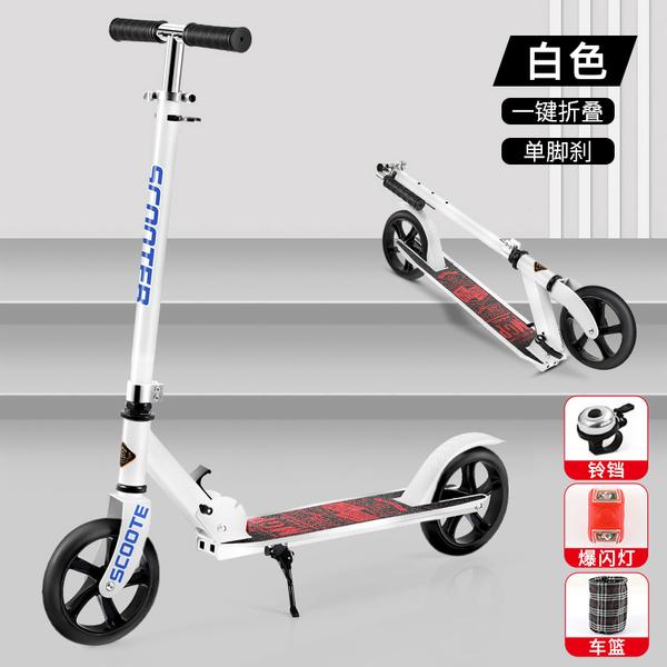電動滑板車 兒童青少年成人滑板車兩輪折疊城市上班校園男女代步車單腳踏板車