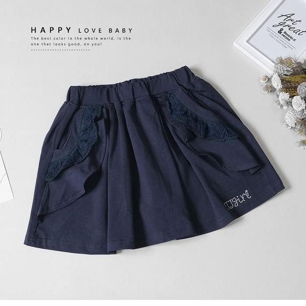 大童 蕾絲口袋深藍短褲 春夏童裝 女童短褲 女童褲裙 女童寬褲 女童褲子