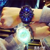 手錶男學生潮流非機械潮男生電子錶女生led韓版防水個性創意炫酷 QM 藍嵐