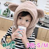 ★Hank百貨★冬季可愛兒童帽 套頭帽 毛絨耳朵 嬰兒 寶寶 防寒 加厚【V019】