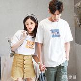 情侶裝夏季2019新款白色短袖t恤女小眾設計感上衣服 yu1422『夢幻家居』