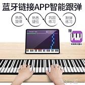 電子軟手捲鋼琴88鍵盤加厚專業版成人折疊行動便攜式女初學者練習