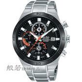 ALBA ACTIVE 活力玩酷型男計時腕錶/黑