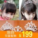 兒童髮髻 韓版兒童髮飾女童頭飾女孩公主女...