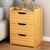床頭櫃簡約現代臥室收納櫃迷你櫃子簡易小櫃子床櫃儲物櫃 xw