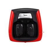 美的D202咖啡機家用全自動迷你小型滴漏美式煮咖啡煮茶壺煮咖啡機 MKS年前鉅惠