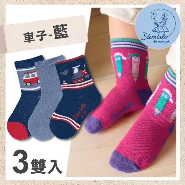 寶寶襪3入組-車子藍(8-14cm) STERNTALER C-8321623-356