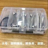 雙面透明塑料整理首飾盒 頭繩皮筋飾品化妝小盒子 發卡發夾收納盒