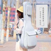 吉他包 加厚古典民謠吉他學生手提雙肩背琴包 zh3865『東京潮流』