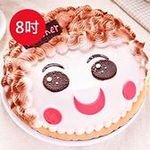 【南紡購物中心】樂活e棧-母親節造型蛋糕-真愛媽咪蛋糕1顆(8吋/顆)