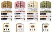【日本 JOURMOE】三合一 完美眼妝筆 眼線筆 眼影筆 3 way 3 in ONE 四色任選 現貨