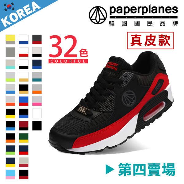 慢跑鞋 韓國空運 正韓製 真皮 多色 氣墊 男女鞋 情侶鞋 運動鞋【B7901101】32色 韓國紙飛機