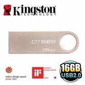 金士頓 隨身碟 【DTSE9H/16GB】 16G DTSE9 DTSE9H 2.0 隨身碟 新風尚潮流