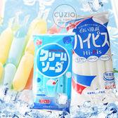日本 光武製果 乳酸冰棒 (10入) 630ml 優格棒 蘇打棒 冰棒 乳酸清涼飲料棒 蘇打乳酸飲料棒 飲料棒