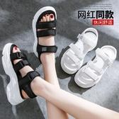 涼鞋女士2019新款ins潮夏季時尚百搭鬆糕厚底運動沙灘鞋