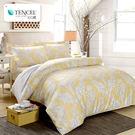 天絲床包被套組/300織/四件式雙人兩用被床包組/葉語風緗[鴻宇]M2583