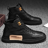 男鞋2020新款秋季潮鞋百搭休閒高幫冬季馬丁靴男板鞋保暖加絨棉鞋