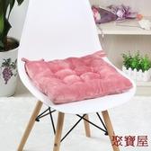 【2個裝】毛絨加厚坐墊學生冬季榻榻米坐墊【聚寶屋】
