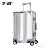 行李箱學生拉桿箱旅行箱男女小型20密碼24皮箱子大容量28寸萬向輪 【母親節特惠】